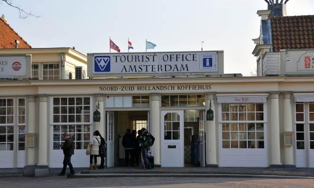 Cosa vedere ad amsterdam in 2 giorni vivi amsterdam for Hotel vicino piazza dam amsterdam