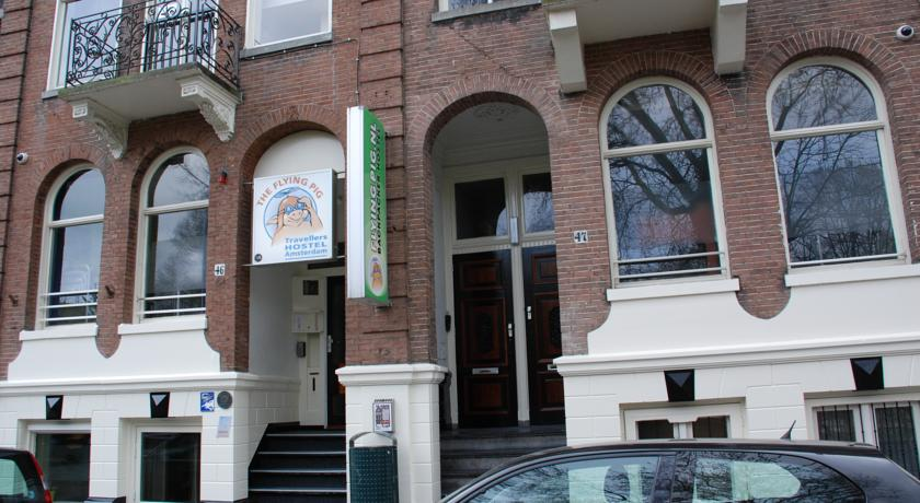 Guida agli ostelli for Ostelli amsterdam